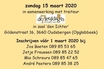 2020 - AfficheWebsite